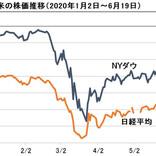 意外に早かった株価回復のワケ