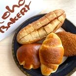 【東京のおいしいパン屋ルポ】トーホーベーカリー人気パンランキング|吉祥寺・三鷹