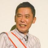 太田光の異変に妻・太田光代が懸念「男が優しくなると浮気を疑われる…」