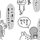 日本は性犯罪が少ない? 「怖くて相談できない」「地獄か…!」