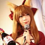 コスプレイヤー宮本彩希が「TOKYO SAKE FESTIVAL2020」で日本酒にメロメロ「いっぱい飲むつもりで来ました」