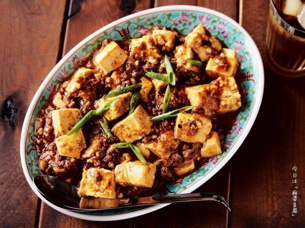 シビ辛中華料理レシピ!麻婆豆腐