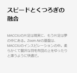 MACCIU BY YOU4