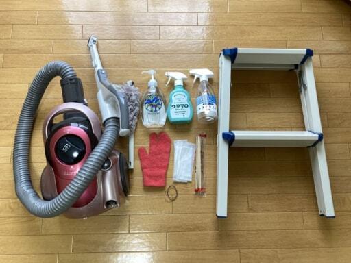 エアコン掃除に必要な道具