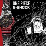 """【最新ファッショントピック】""""G-SHOCK"""" x 「ONE PIECE」コラボレーションモデル が登場!"""