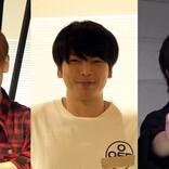 「NEWSは今、WAになろう!」 小山・増田・加藤の3人で『Mステ』出演