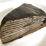 ローソン「ミルクレープ」が濃厚ビター トロ~リ生チョコで至福の時を…