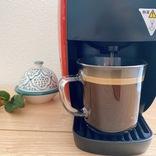 何だか疲れやすいあなたへ。おうち時間を上手にコントロールするコーヒー活用術
