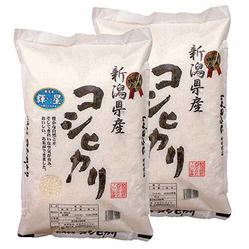 《令和元年新米》【美味しい無洗米】令和元年産新潟県産コシヒカリ 無洗米 5kg ×2袋