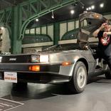 本物のデロリアンに乗ってみた!『バックトゥザフューチャー』ドクも愛するDMC12がタイムマシンじゃなくとも時を超える名車 / お台場「メガウェブ」