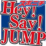 ヘイセイ知念 父は体操の五輪メダリスト 見事なバク転披露に黒柳徹子も絶賛「うわぁ~すごい」