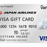 世界約6,100万のVisa加盟店で使える「JAL専用Visaプリペイドカード」発行