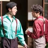『エール』山崎育三郎VS古川雄大、ミュージカル俳優対決に反響「感動した」