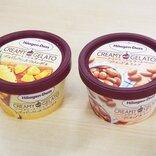 """スプーンでぐるぐる! ハーゲンダッツ CREAMY GELATO『アーモンド&ミルク』『ゴールデンパイン&マスカルポーネ』おすすめの""""ねり食べ""""とは?"""