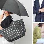 雨の日はバッグカバー、晴れの日はエコバッグ。便利すぎるルートートのはっ水加工トートバッグ