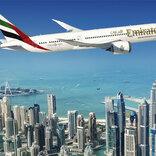 エミレーツ航空、成田と関空線を7月再開 就航都市は48都市に