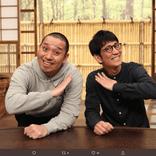 ダチョウ倶楽部、志村さん『だいじょうぶだぁ』誕生秘話を明かす