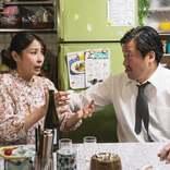 撮影していた家取り壊されたドラマ「浦安鉄筋家族」新居決定で撮影再開