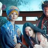 松本まりか・大倉孝二ら、『妖怪シェアハウス』で妖怪役に
