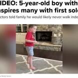 「歩くことはないだろう」と言われた脳に障がいを持つ5歳児、初めて歩く(米)<動画あり>