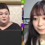 マツコ、韓国と日本のガールズグループの違いを熱く語る