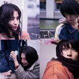長澤まさみ主演の衝撃作『MOTHER マザー』米倉涼子ら各界から賞賛コメント