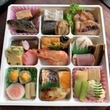 【家で楽しむお店の味】横浜市中区でテイクアウトできる飲食店