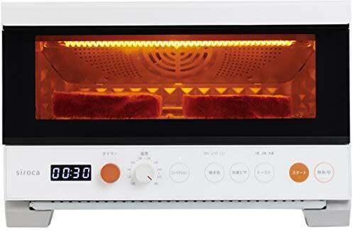 シロカ プレミアムオーブントースター すばやき おまかせ ST-2D251 ホワイト [1分で極上トースト/ノンフライ調理/コンベクション/オーブン/惣菜の温め直し/扉の取り外し可]