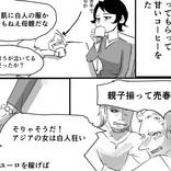 海外で「売春婦」と呼ばれた日本人 差別の根本を語った言葉に気付かされる