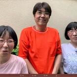 阿佐ヶ谷姉妹、石橋貴明とロケ「ゆるくて濃い~時間をご一緒させていただき夢のよう」