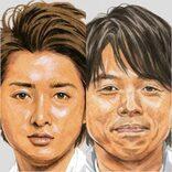 嵐・大野智、活動休止前に期待される「そっくりな先輩」との共演