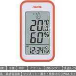 熱中症対策に。パッと部屋の温度と湿度をチェックできるタニタの温湿度計なら、省エネにも役立ちそうだよ