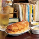 絶品のカツサンド、ハンバーガーetc. 一流バーで食べる満腹フード