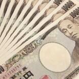 「低所得のひとり親世帯」5万円給付、収入大幅減で最大10万円超…対象者・申請方法を専門家が解説!