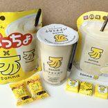 大人気「sonna banana」がコンビニでも楽しめる! コラボ商品が続々登場
