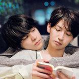 大倉忠義&成田凌が演じる男性同士の恋。『窮鼠はチーズの夢を見る』原作者が語る