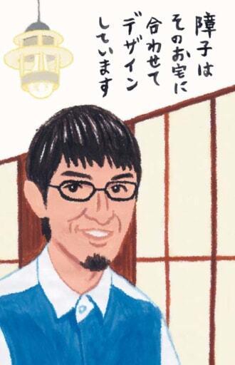 青木律典さん(デザインライフ設計室)