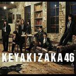 欅坂46佐藤詩織、リモート出演に映り込んだ「ベッド上」にファンザワザワ!