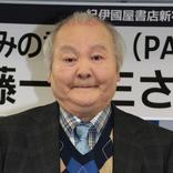 """藤井七段の快進撃に""""ひふみん""""も身震い「おそろしい17歳。非の打ち所がない」"""