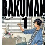 映画「バクマン。」は渾身の傑作!友情・努力・勝利が魂を揺さぶるマンガ道!