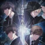 TVアニメ『恋とプロデューサー ~EVOL×LOVE~』、KV第2弾&PV第3弾を公開