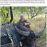 ハンターに仕留められた瀕死の水牛、最後の力を振り絞り反撃に出る(豪)