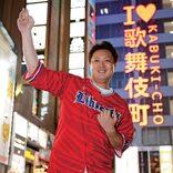 野球賭博でクビ、元巨人投手・笠原将生がユーチューバーとして生きる