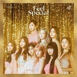 旧譜がチャート上昇する理想形?! TWICE「Feel Special」の動き