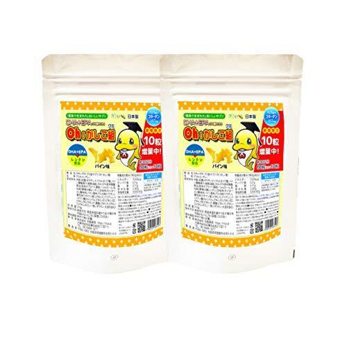 DHA EPA グミ型サプリ Oh かしこ組 約1か月分×2袋セット パイナップル味 レシチン マルチビタミン