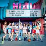 NiziU、MV解禁でトレンド入り J.Y.Park出演も話題に