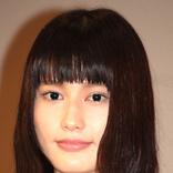 橋本愛「目がごっつ浮いて見える」 アプリで化粧した姿に反響「イケメン…」「かっこいい!」