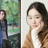 Bunkamuraシアターコクーンが再始動 森山未來・黒木華出演で、岸田國士の「恋愛恐怖病」を軸にした会話劇をライブ配信