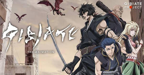GIBIATE the Animation