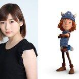 「ONE PIECE」のモチーフになった名作『小さなバイキング ビッケ』がCGアニメーションで映画化! 伊藤沙莉さんがビッケ演じる